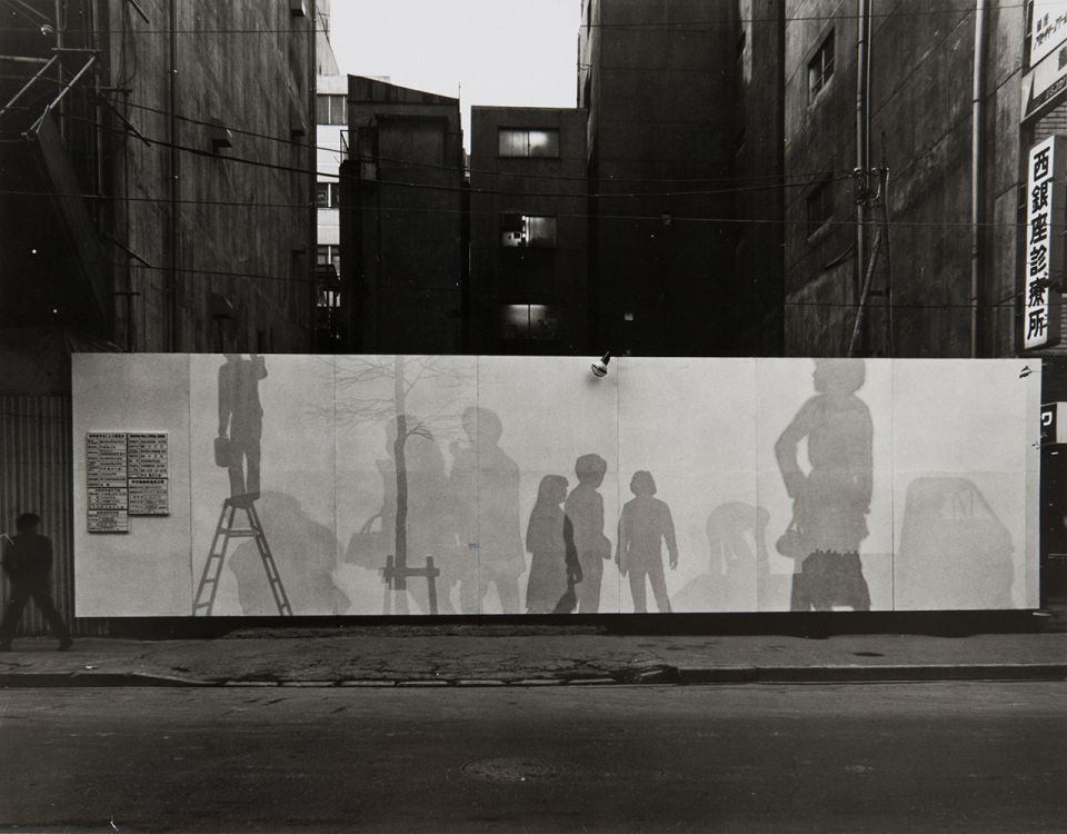 Jiro Takamatsu, documentary photography of 'Temporary Enclosure of Carioca Building Construction Site' (1971)