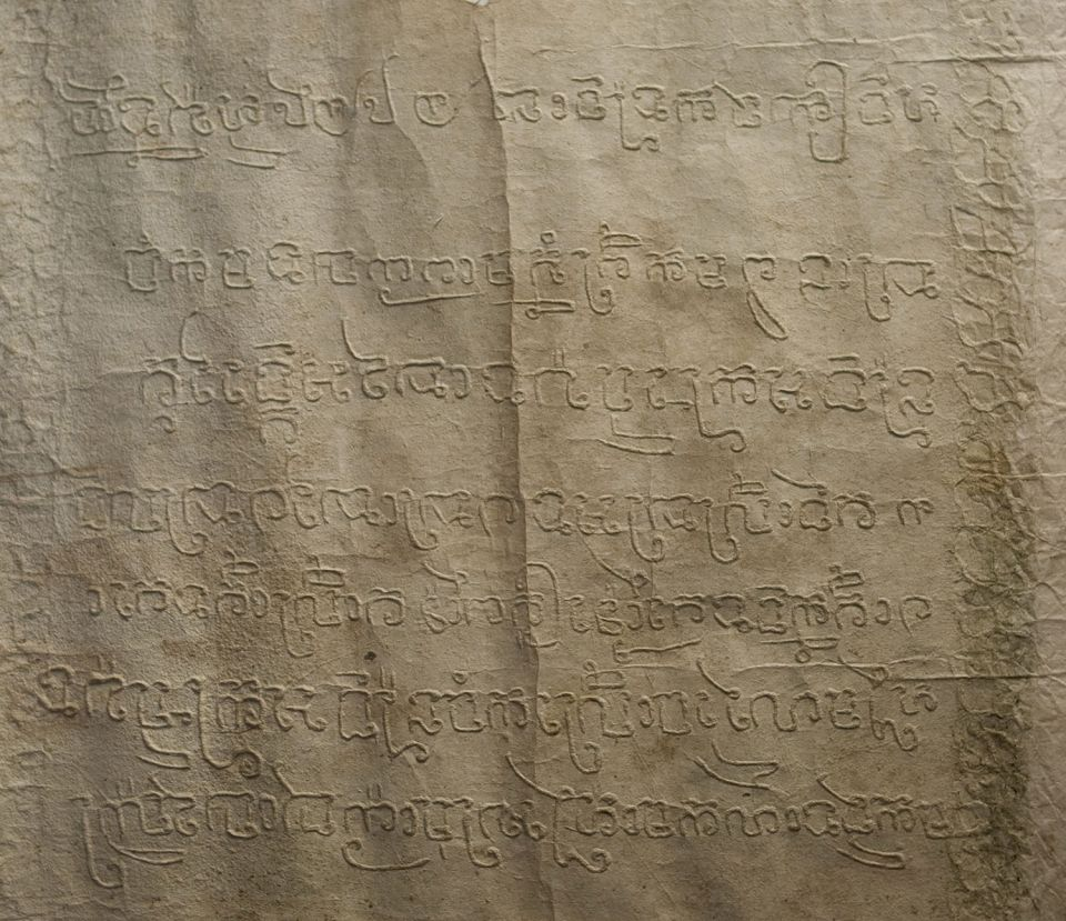K 1134. Lottin de Laval type rubbing of an inscription carved at the Temple of Angkor Wat, Cambodia