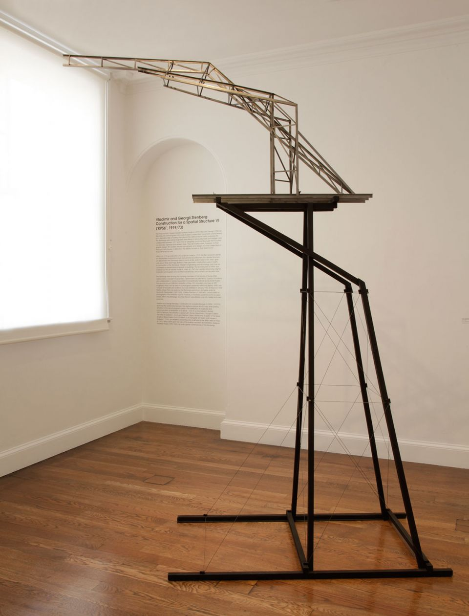 Vladimir and Georgii Stenberg, 'Construction for a Spatial Structure VI (KPS6)' (1919/1973, steel, painted wood)