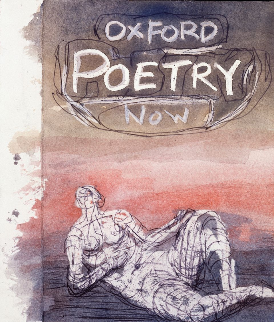 Henry Moore Cover Design for 'Oxford Poetry Now' 1976